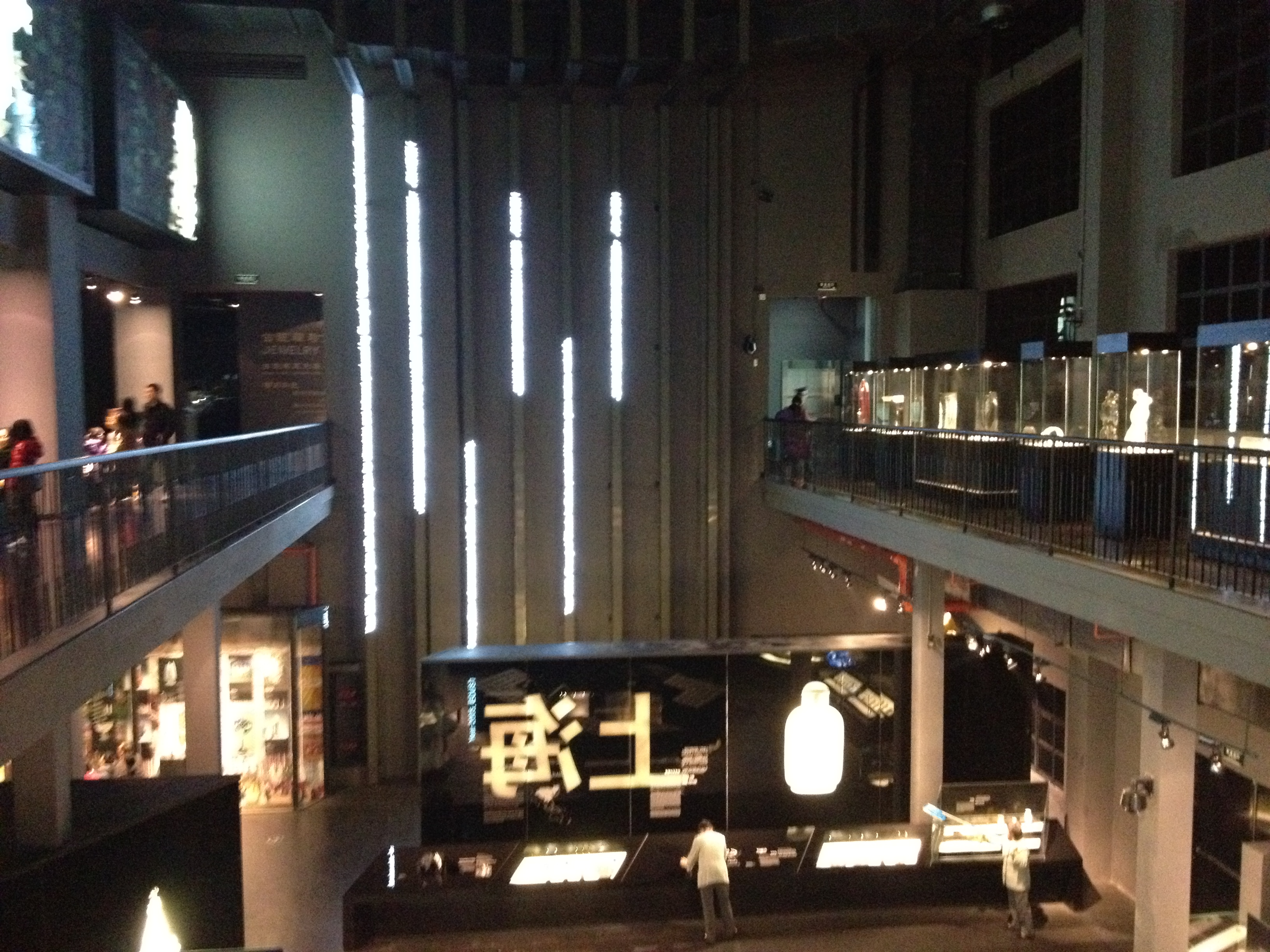 Inside the main museum. Electronic LED information pipes at the center there. Pretty cool.